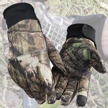 2 в 1 полный палец и половина пальца охотничьи камуфляжные перчатки противоскользящие тактические перчатки policia Кемпинг Камуфляж Перчатки подходят джунгли
