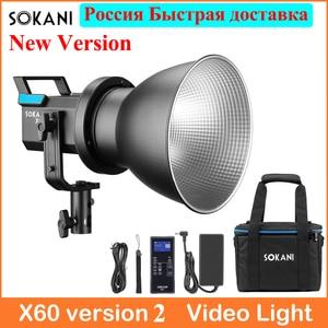 Sokani X60 V2 LED Video Light