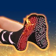 Socks Massager Hiking Tourmaline Self-Heating Comfortable Warm Magnetic Winter Unisex