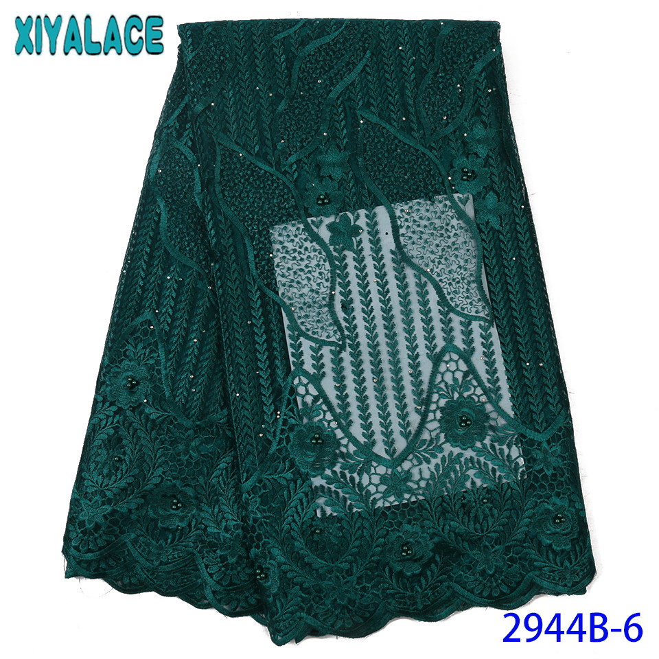 Tulle Lace Fabric High Quality Latest African Lace Fabric Net Lace Fabric French Nigerian With Beads For Wedding KS2944B