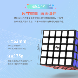 Image 5 - New YJ MGC 5x5 Black Speed Cube YJ MGC Stickerless Magnetic 5x5x5 Magico Cubes Puzzle Yongjun Toys for Children