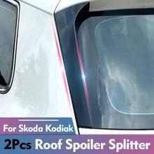 2 Chiếc Cho Skoda Kodiak/KODIAQ Đen Bóng Cửa Sổ Ô Tô Xẻ Tà Phía Sau Bên Cánh Bộ Chia Viền Mái Spoiler Cơ Thể váy Miếng Dán