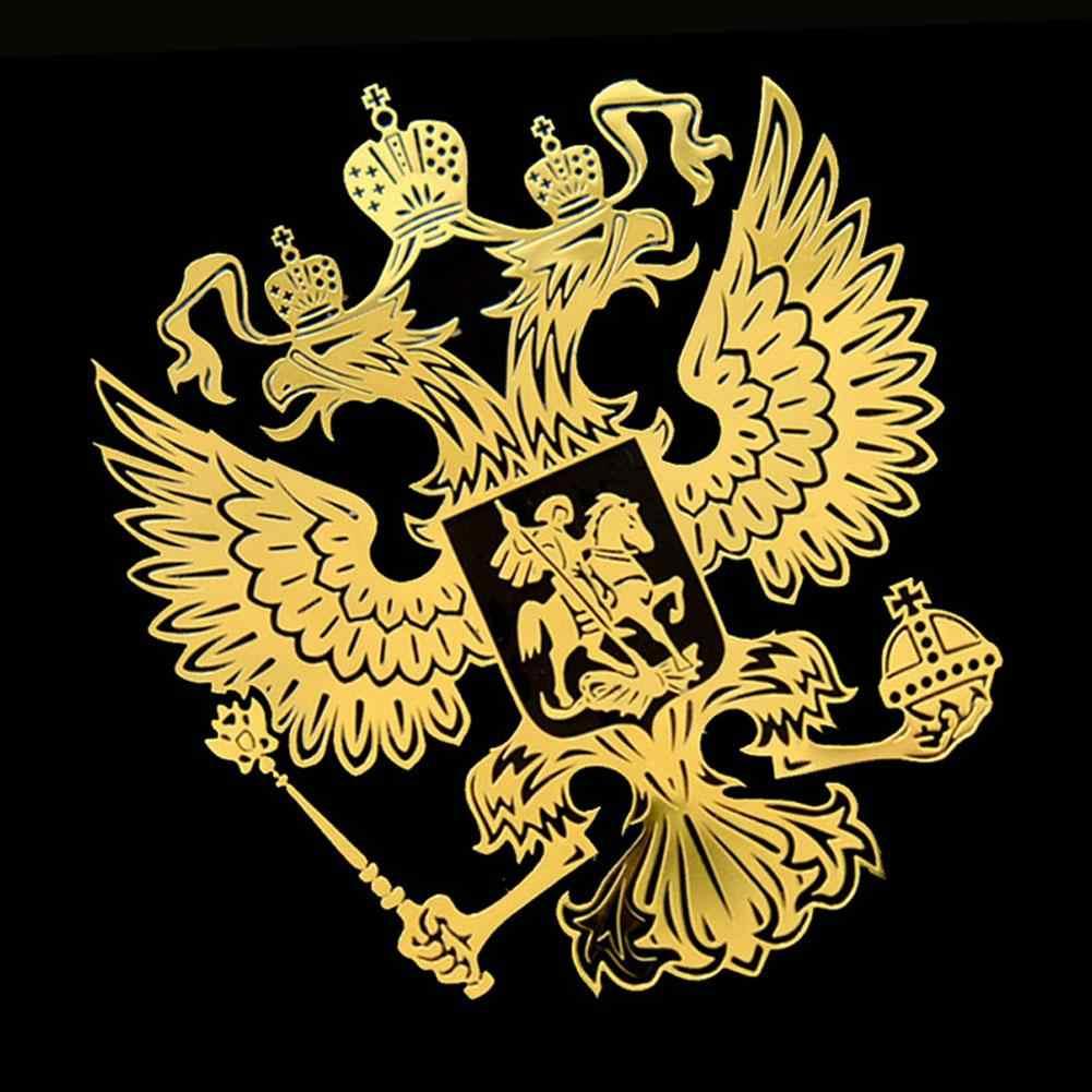 الذهب Crests من روسيا النيكل سيارة معدنية ملصقات السيارات الشارات الاتحاد الروسي النسر شعار ل سيارة التصميم المحمول ملصق ديكور