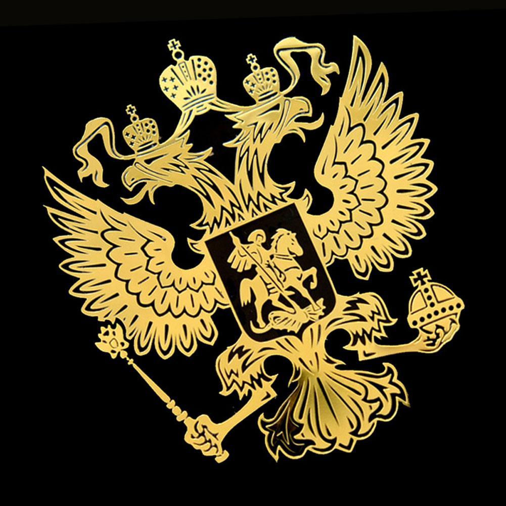 Gold Crests Of Russia Nickel Metal Car Car Stickers Decals Russian Federation Eagle Emblem For Car Styling Laptop Sticker Decor