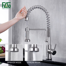 FLG Brushed Nickel Sensor Touch Kitchen Spring Faucet Sensitive Smart Tap Pull Out Sense Faucets