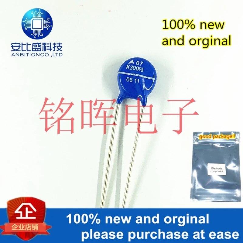 50pcs 100% New And Orginal S07K300 B72207S301K101V87 Diameter 7MM 300V In Stock