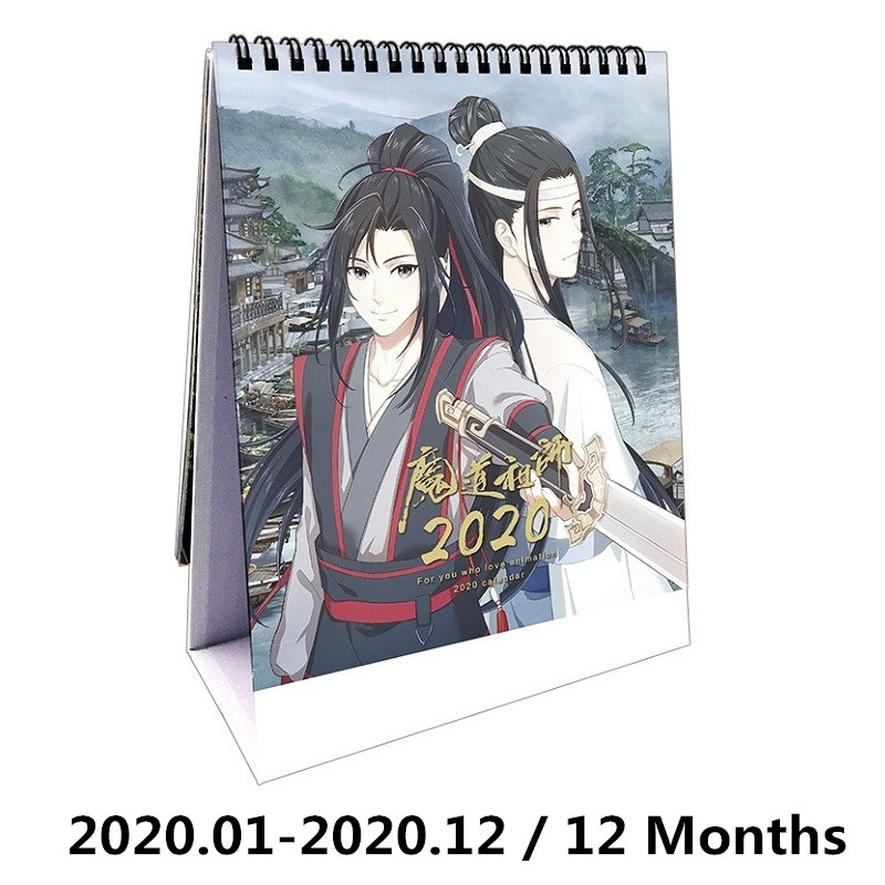 2020 Anime Grandmaster Of Demonic Cultivation Vertical Desk Calendar Mo Dao Zu Shi Cartoon Calendars 2020.01~2020.12