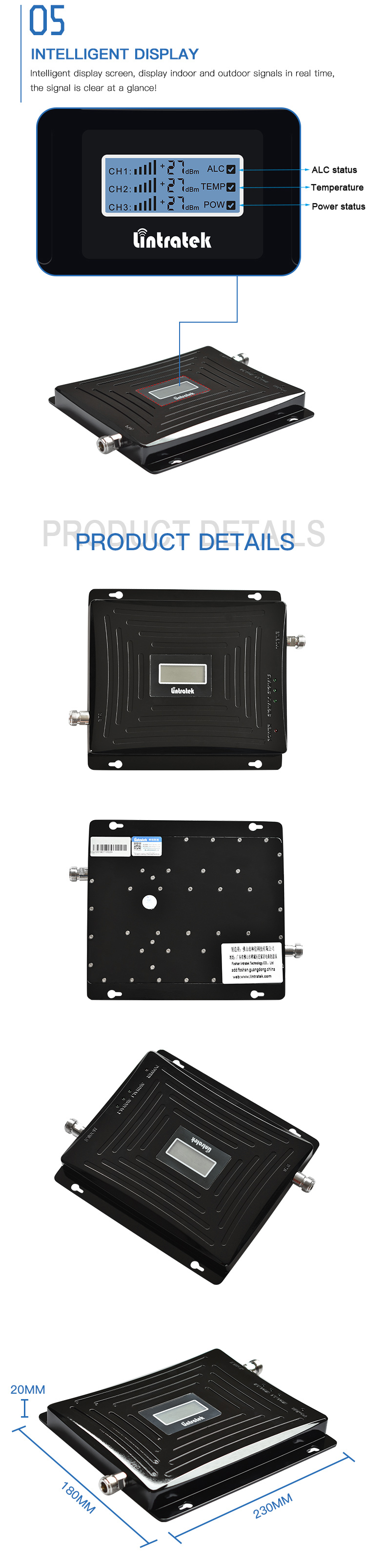 850mhz CDW GSM Amplifier 4