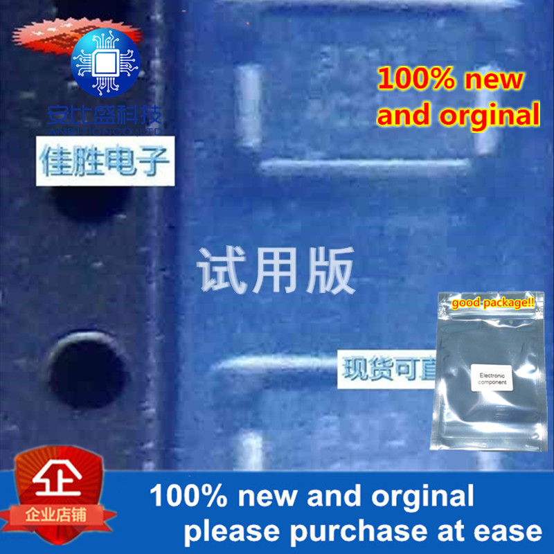 20pcs 100% New And Orginal TISP4C220H3BJR DO214AA Silk-screen 4C220H  In Stock