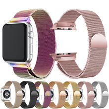 sports silicone for apple watch band 42mm 38mm 40mm 44mm smart watchbands wrist bracelet strap for i watch series 5 4 3 2 1 belt Band For Apple Watch Series 3/2/1 40mm 38mm Milanese Loop Bracelet Wrist Stainless Steel Watch Strap for i watch 4/5 44mm 42mm
