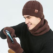 Evrfelan высококачественный шарф, шапка и перчатки, комплект из 3 предметов, зимние аксессуары для мужчин и женщин, шапка, шарф и перчатки, теплый хлопковый зимний комплект