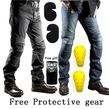 Japan jeans jeans motorcycle jeans riding on the road Fall jeans four-piece protection distribution 233 motorcycle pants