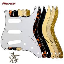 Детали для гитары pleroo st звукоснимателей накладки с тремя