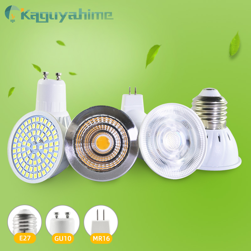 Светодиодный точечный светильник MR16, E27, светодиодный, GU10, 6 Вт, 7 Вт, 8 Вт, 220 В