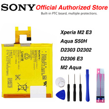 original Sony Battery for sony Xperia M2 E3 Aqua S50H D2303 D2302 D2306 E3  M2 Aqua 2330mAh чехлы для автосидений other brands e3 qq3qq6a1 12 m1x1a1a3