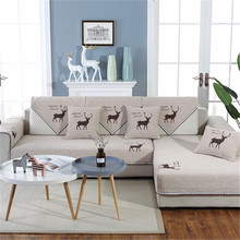 Four Seasons General Breathable Cotton Thread Printed Summer Sofa Cushion Modern Minimalist Sofa Slipcover Covers