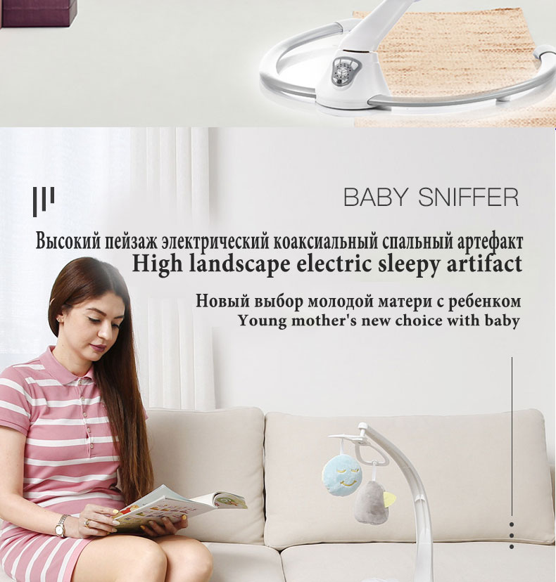 H02ce6fd8574d425bab84b6da9d69ab907 safety baby rocking chair baby Electric cradle rocking chair soothing the baby's artifact sleeps newborn sleeping rocking chair
