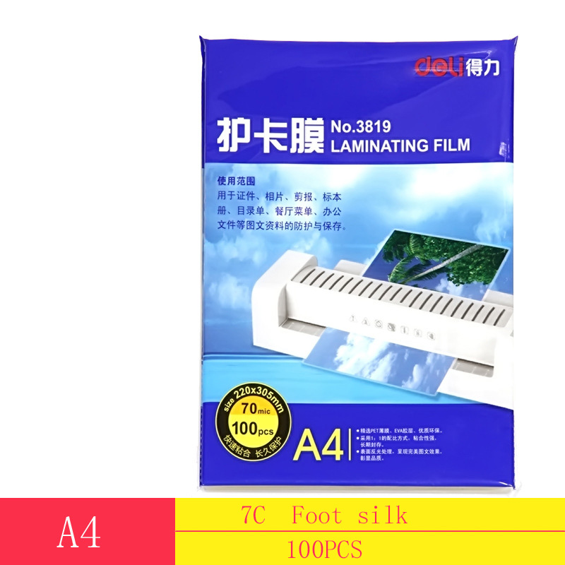 50PCS/lot 70 mic Thermal Laminating Film PET For Photo/Files/Card/Picture Lamination roll Film Plastic Film Plastifieuse A4