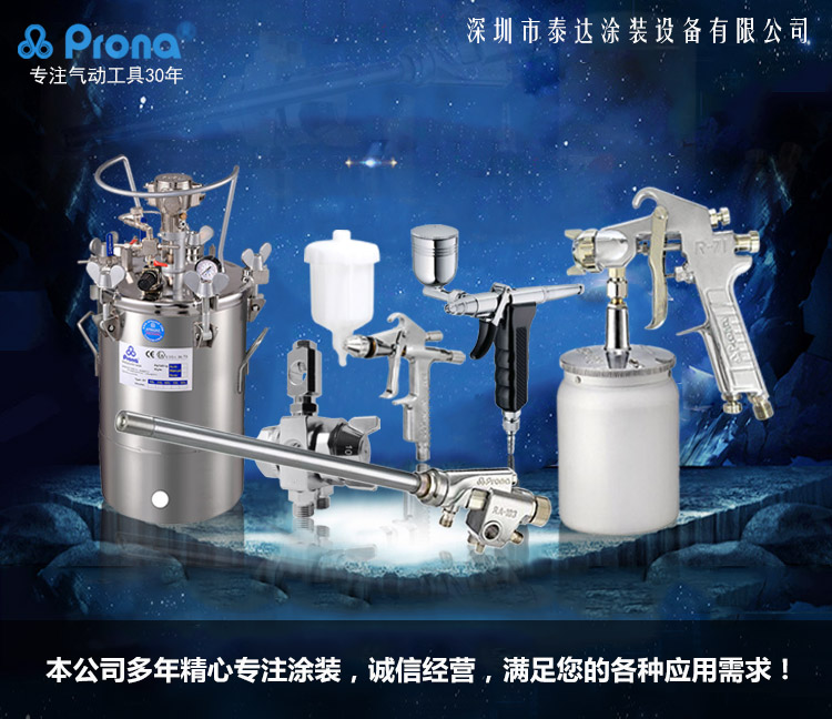 H02ce961b80954d6892fc659c3c8f9f49g - Prona MRS2-2R dual head manual nano spray gun, double nozzle spray gun , free shipping, two head gun Chrome plating mirror spray