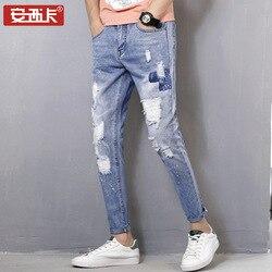 Männer der Jeans Versitile Mode Trend herren Hosen Elastizität Slim Fit mit Löcher Dünne Capri Jeans 1780