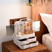 Cosmetic storage box drawer portable transparent desktop skin care products dust-proof cosmetic case