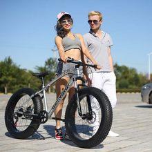 Mountain Bike 24 Cal 26 Cal skuter 4.0 tłuszczu opony z podwójny hamulec tarczowy amortyzator zmiennej prędkości konkurencji rowerów