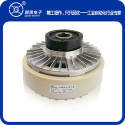 5kg Hollow Shaft Magnetic Powder Clutch Tension Control Brake for Printing Winder GXFL-B-50
