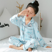 Children pajamas spring and summer knitted cotton long sleeved home clothes boys and girls cardigan suit
