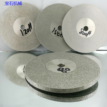 diamond disk 45-1000 grit grain lapidary ID 10mm 100mm Diamo
