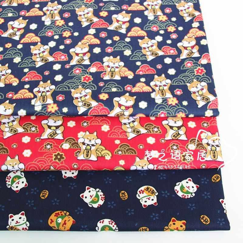160cm * 50cm şanslı kedi köpek pamuklu kumaş patchwork kumaş giyim elbise bez DIY yatak kapitone kumaş malzeme dikiş