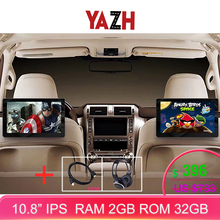 YAZH 10.8 inch 16GB Car android headrest monitor 1920*1080 HD display fm transmitter With 1 way AV out ,1 way AV in. HDMI output стоимость