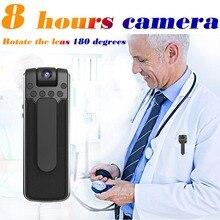 1080P HD mini camera Portable mini recorder infrared night vision camera Non-handheld wearable small DV Loop Video Body Camera
