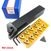 1PCS MTJNR2525M16 Turning Tool Holder MTJNR 150mm 93 degree 11PCS TNMG160408 Carbide Inserts Lathe Cutting Tools Set