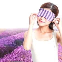 USB Heating Steam Eyeshade Massager Eye Mask Anti Dark Circle Eye Patch Eye Massager Fatigue Relief Sleep Travel Eye Shade Mask