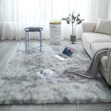 Серые крашеные плюшевые ковры для гостиной, Нескользящие коврики из искусственного меха, ковер для спальни, шелковистый коврик для поглоще...