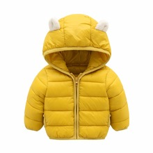 2019 Cute 1- 5y baby girls jacket kids boys fashion coats with ear hoodie autumn girl clothes infant clothing children's jackets ins 2016 baby boys girls cotton padded fleece outwear leopard print kids autumn winter velvet coats 1 5y fashion free shipping