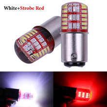 10PCS 1157 Led  BAY15D P21/5W  Double color Strobe LED 3014 42 LED Flash light brake blink light Lamp Bulb red white Blue