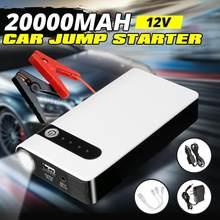 20000mah 12v carro portátil ir para iniciantes bateria de emergência impulsionador powerbank carregador de carro com lanterna led dispositivo partida automática