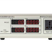 Измеритель мощности RF9800 измеритель мощности интеллектуальный цифровой измеритель мощности максимальный диапазон напряжения 600 в максимальный диапазон тока 20А