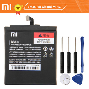 Image 4 - Крепление для спортивной камеры Xiao Mi Xiaomi BM44 аккумулятор телефона для Xiaomi Redmi 2 Redmi 1S 2A BM22 Mi5 Mi 5 BM35 Mi 4C BM36 5S BM47 Redmi 3 3 Pro 3S 3X 4X