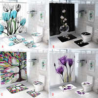 Colorful Tulip Lotus Flowers Trees Shower Curtain Sets Non-Slip Rugs Toilet Lid Cover and Bath Mat Waterproof Bathroom Curtains