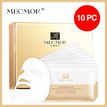 SPA Anti-Wrinkles Rejuvenating & Anti-ageing Facial Mask MECMOR Organic Natural Additive Free Pregnant Women Face Usable 10PC(China)