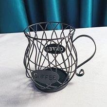1 шт Универсальный хранение кофейных капсул корзина кофейная