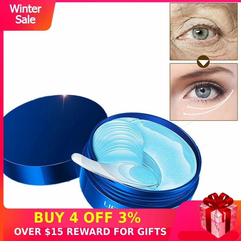Blue Moisturizing Eye Mask Patch 60pcs=30pairs Jellyfish Collagen Eyes Masks Anti Age Face Care Patches Remover Dark Circles P