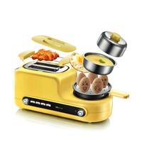 Automatic 3 In1 Breakfast Maker Toasters FryingPan Porridge Cooking EggBoiler 6Gear Adjustment with Stainless Steel Bowl