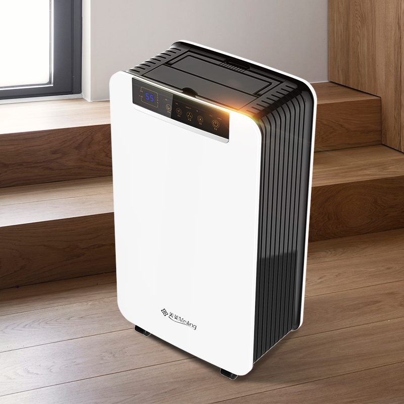 Home Air Dehumidifier Air Dryer MD 16E Intelligent Electric Air Mute Drying Dry Clothing Compatible Home Bathroom Office 1pc in Dehumidifiers from Home Appliances