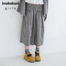 Осенние новые 2019 полосатые свободные широкие брюки imakokoni