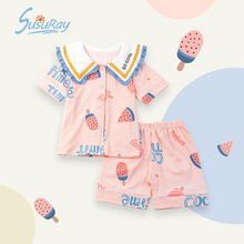 Susuray Summer Children Pajamas Set Kids Baby Girl Cartoon Casual Clothing Costume Short Sleeve Children Sleepwear Pajamas Sets
