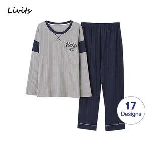 Пижамный комплект для мужчин Пижамы из хлопка; одежда для сна с длинными рукавами и круглым вырезом с принтом в полоску на каждый день, SA1035