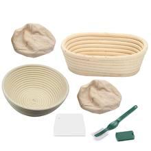 Cesta de pão de prova de 6 pces banneton com forro removível e raspador para padeiro